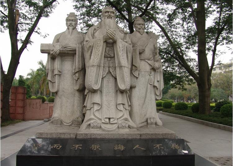 华南师范大学国学创新班加盟