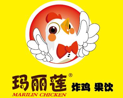 玛丽莲炸鸡果饮诚邀加盟