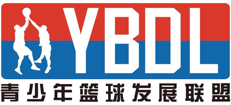 YBDL篮球培训诚邀加盟