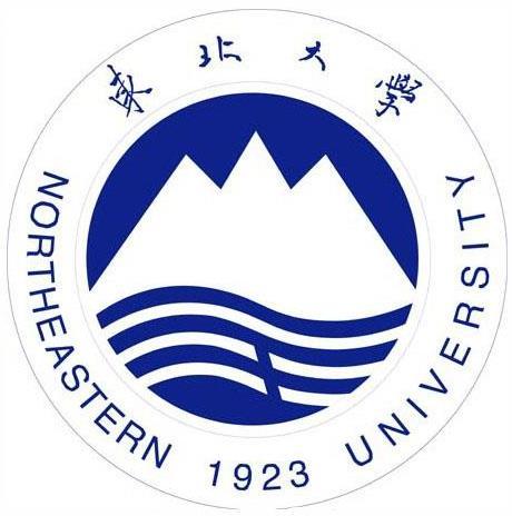 东北大学国学班