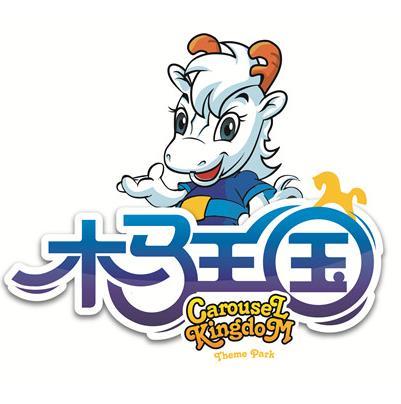 木马王国儿童乐园加盟