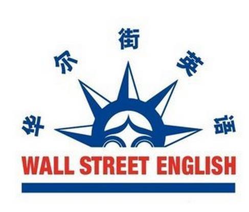 华尔街少儿英语