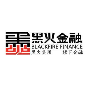 黑火金融加盟
