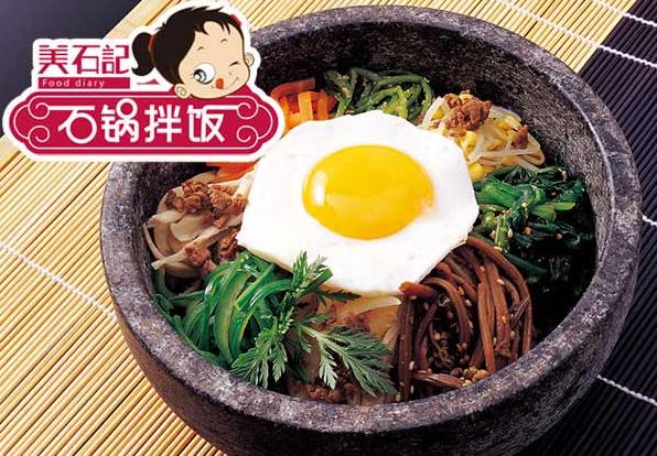 美石记石锅拌饭怎么样【资讯】生活