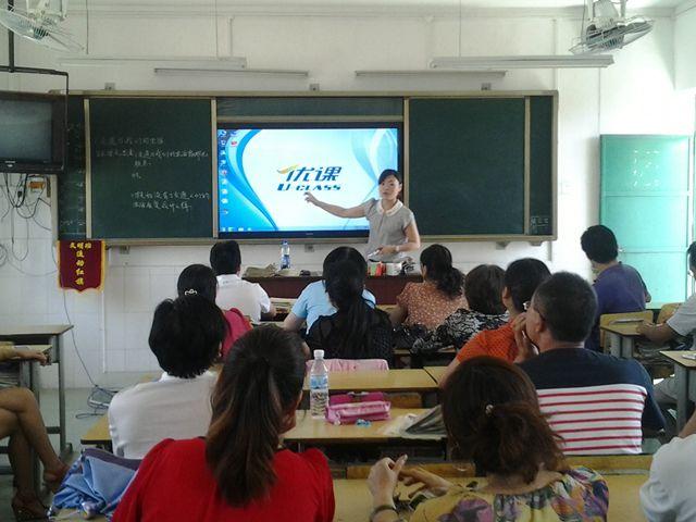 加盟中小学教育培训机构