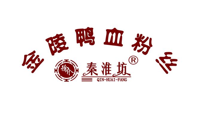 金陵鸭血粉丝汤加盟 南京鸭血粉丝汤加盟诚邀加盟