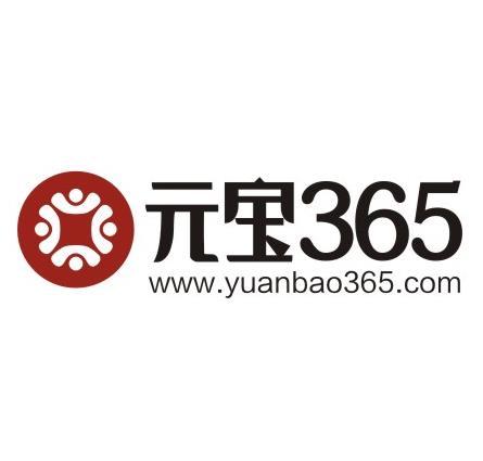 元宝365诚邀加盟