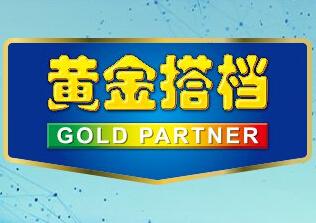 黄金搭档加盟
