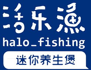 活乐渔迷你养生煲诚邀加盟