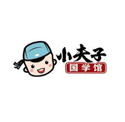 小夫子国学馆加盟