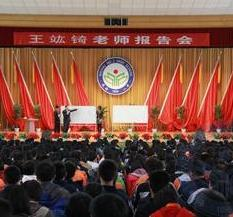 王竑锜的国学学校加盟