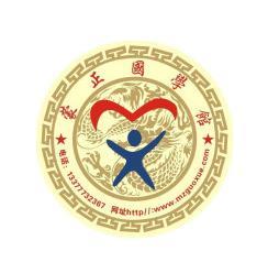 蒙正国学馆