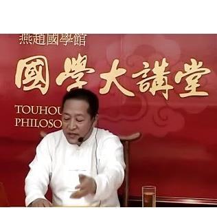 燕赵国学馆加盟