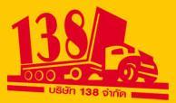 泰国138