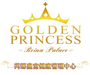 芮娜皇宫健康管理中心诚邀加盟