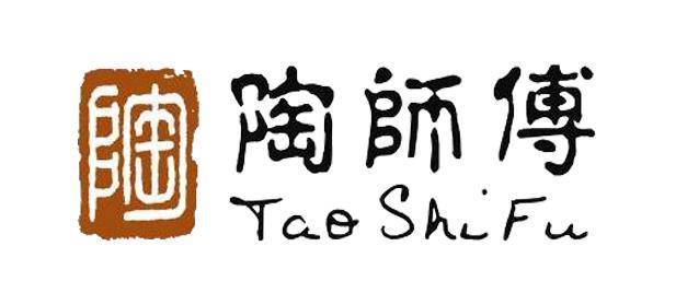 陶师傅陶瓷