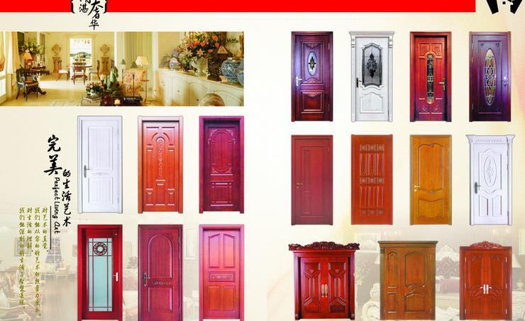 建材 门窗 鼎森木门加盟    统一品牌形象,店面统一设计,统一进行装修