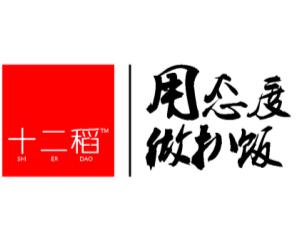 香港十二稻扒饭诚邀加盟