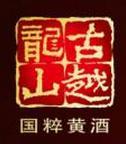 绍兴黄酒加盟