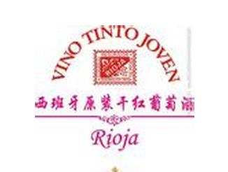 西班牙红酒加盟