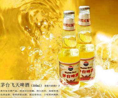 茅台啤酒加盟图片