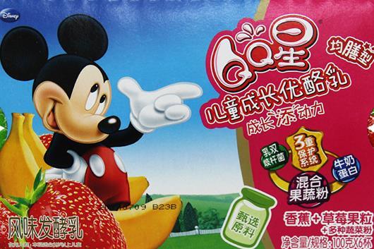 伊利qq星儿童成长牛奶加盟图片