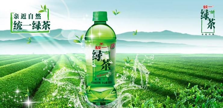 绿茶工厂设计图