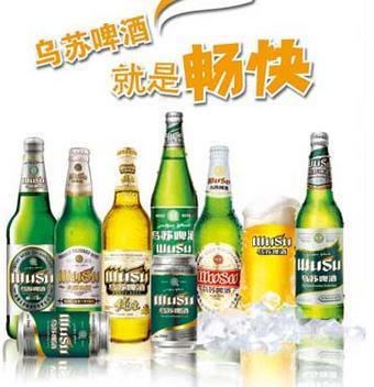 乌苏啤酒加盟图片