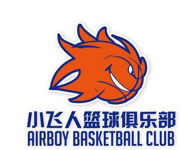 小飞人篮球培训