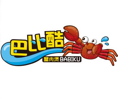 巴比酷肉蟹煲诚邀加盟