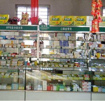 下载1号药店加盟图片