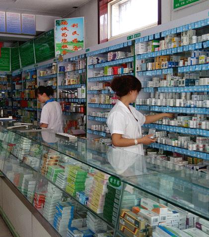 壮阳药店加盟图片