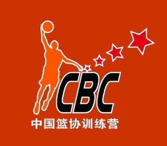 cba篮球训练营加盟