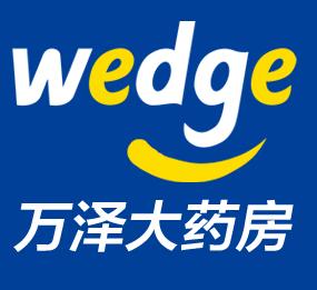 萬澤網上藥店