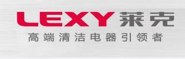 lexy空气净化器