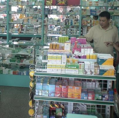 先锋药店加盟图片
