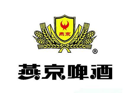 燕京啤酒加盟