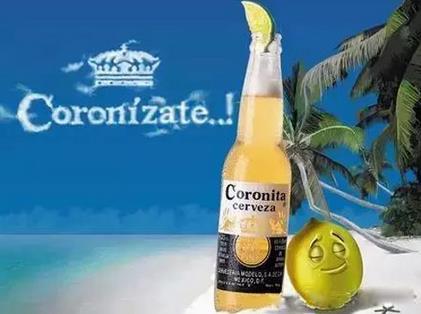 科罗娜啤酒加盟图片