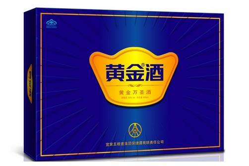 黄金酒加盟图片
