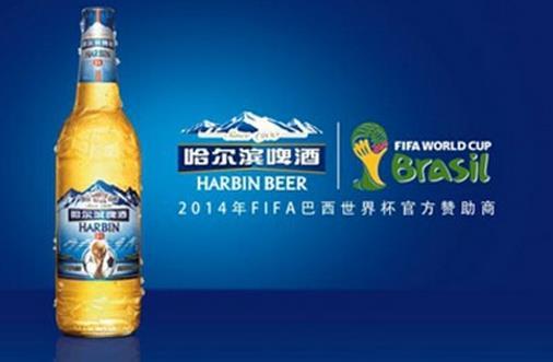 哈尔滨啤酒加盟图片
