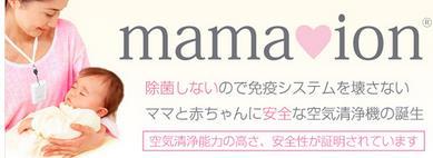 mamaion空气净化器