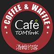 小型咖啡店加盟汤姆约客加盟