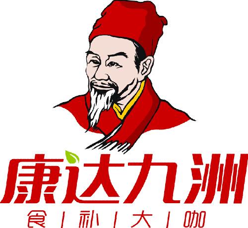 康达九洲食品诚邀加盟