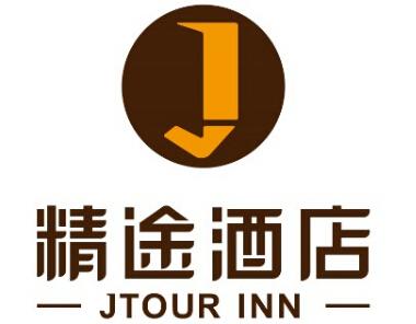 精途酒店诚邀加盟