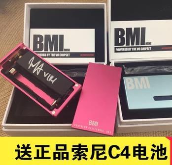 bmi电子烟