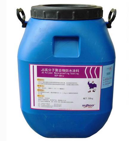 JS聚合物防水加盟图片