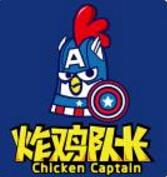 炸鸡队长小吃加盟