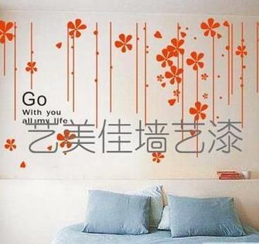 艺美佳墙艺漆加盟