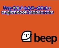 嘟嘟少儿英语
