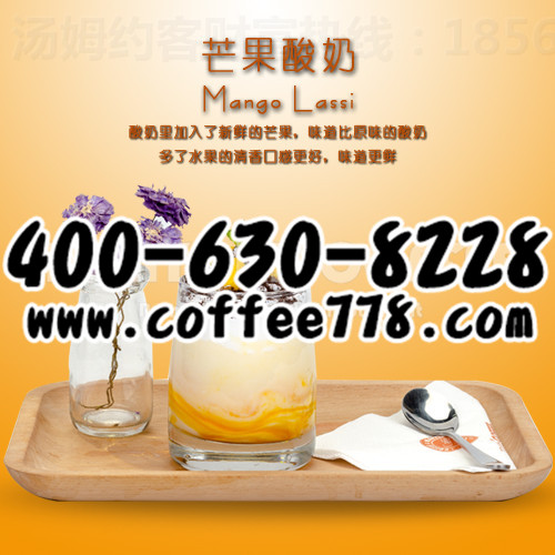 品牌咖啡加盟 品牌咖啡加盟店的盈利和情调让投资者为之着迷